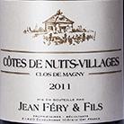 Côtes De Nuits-Villages - Clos De Magny 2016