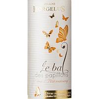 Gros Manseng Moulleux - Les Bal Des Papillons 2016