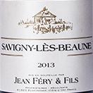 Savigny-Les-Beaune 2014
