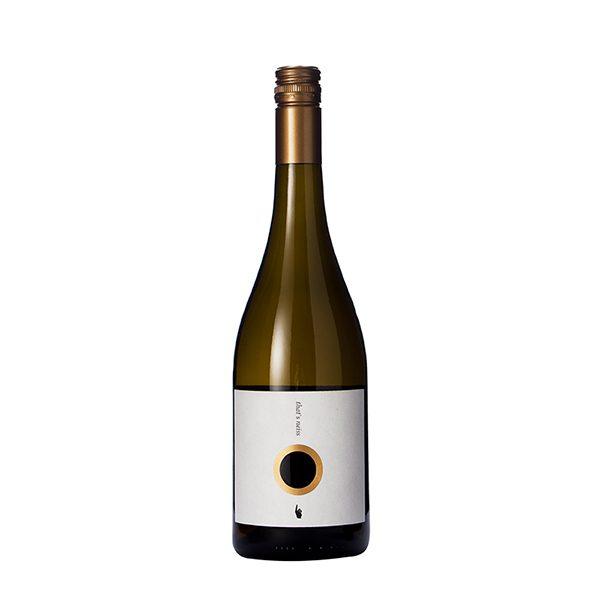 That's Neiss - Chardonnay, Pinot Blanc en Pinot Gris 2017