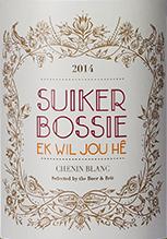 Suikerbossie Wit – Ek Wil Jou Hè – Chenin Blanc 2017