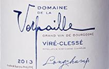 Mâcon Vire-Clessé – Longchamps